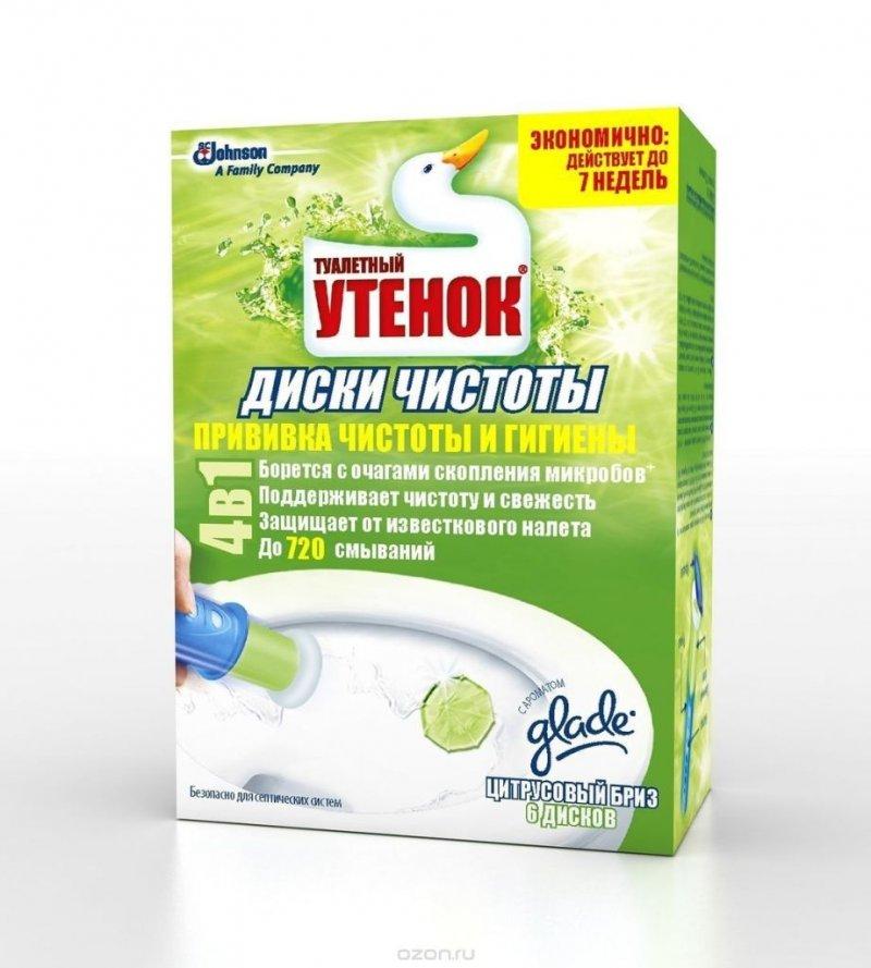 Освежитель для унитаза Туалетный Утенок Диски шприц 6 аппликаций Цитрус