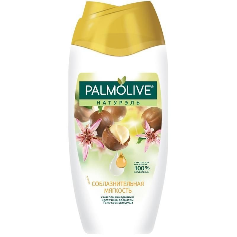 Гель для душа Palmolive 250мл Соблазнительная мягкость Макадамия