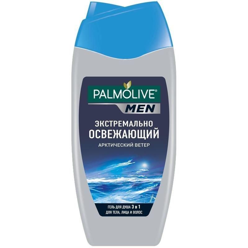 Гель для душа Palmolive 250мл 3в1 Арктический ветер