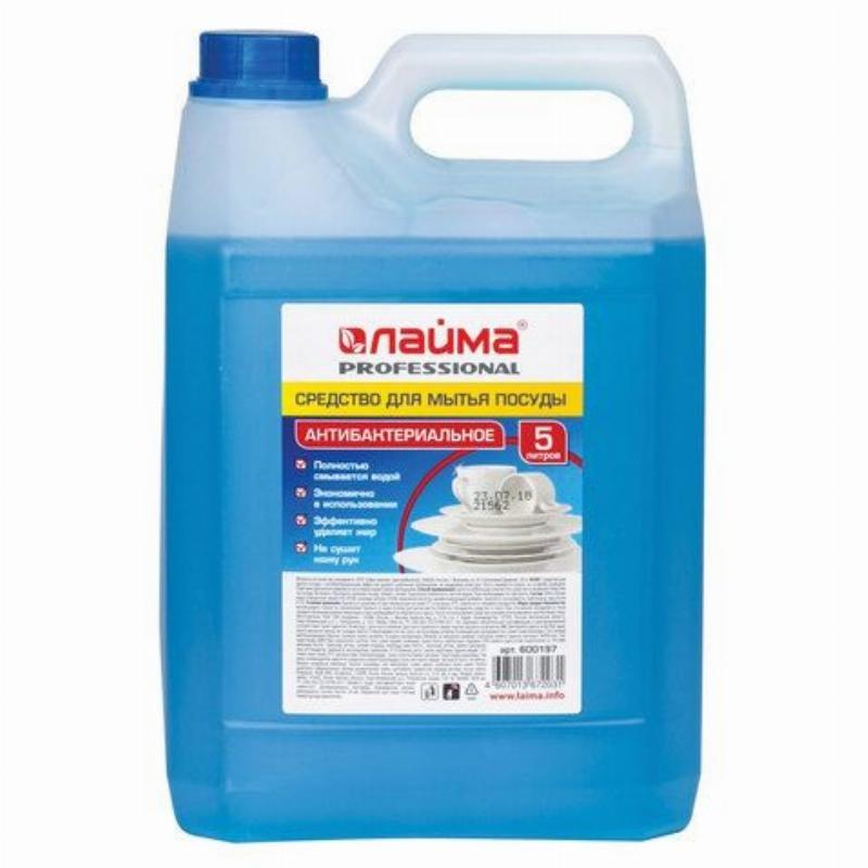 Средство для мытья посуды 5л ЛАЙМА PROFESSIONAL антибактериальное концентрат