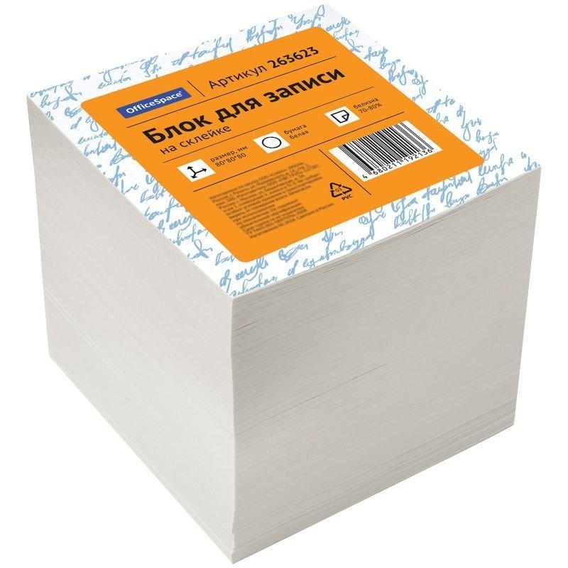 Блок для записей 80x80x80мм OfficeSpace белый 70-80% запасной проклеенный
