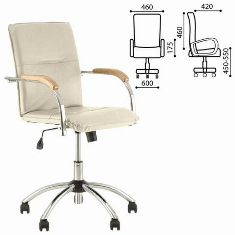 Кресло для оператора Nowy Styl Samba GTP c подлокотниками хром кожзам бежевое