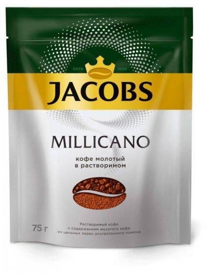 Кофе Jacobs Monarch Millicano растворимый 75г мягкая упаковка