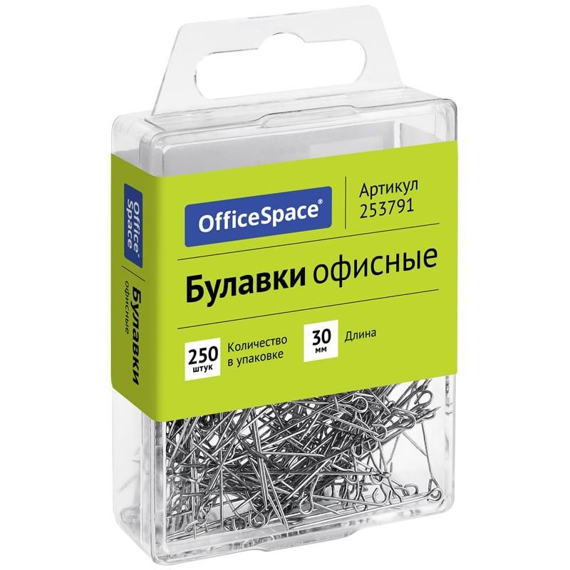 Булавки канцелярские OfficeSpace 30мм 250шт/уп головка-петля пласт коробка