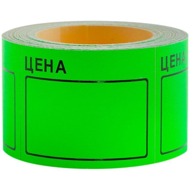 Ценник Цена OfficeSpace 40х50мм 200 этикеток зеленый
