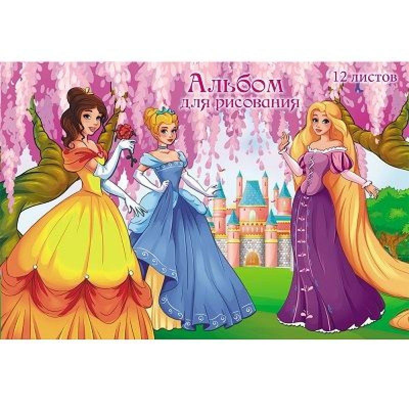 Альбом для рисования 12л Три принцессы