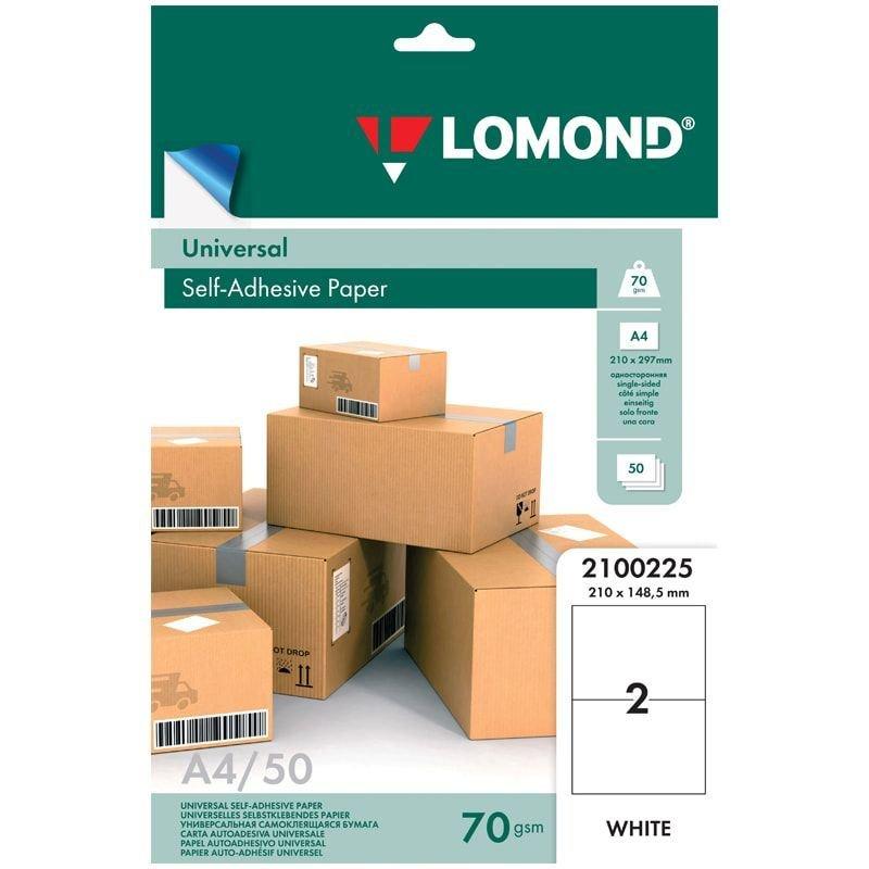 Этикетки самоклеящиеся 210х148,5мм 2шт белые 70г/м2 50л/уп Lomond