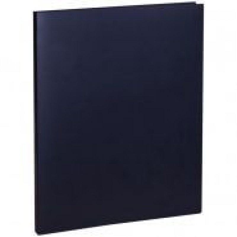 Папка-скоросшиватель с боковым зажимом OfficeSpace 0,5мм пластик ассорти