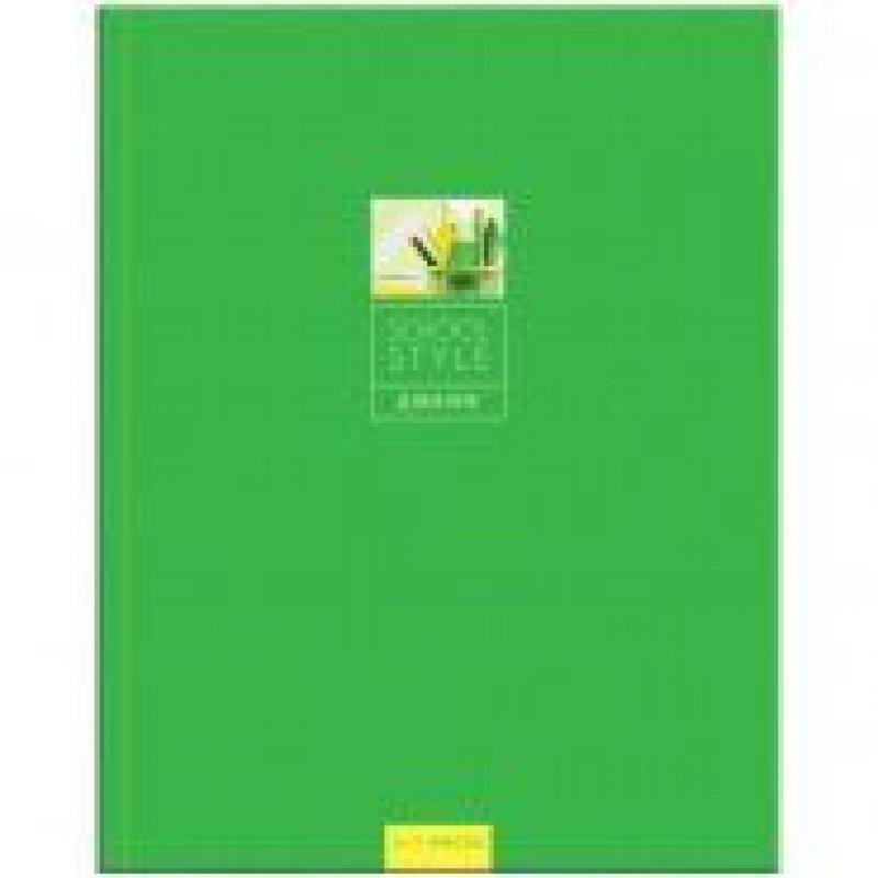 Дневник школьный 5-11 кл Colour power Green