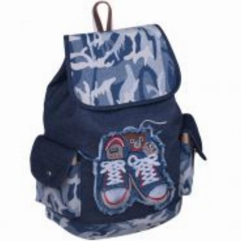 Рюкзак 1 отделение 2 кармана Freedom