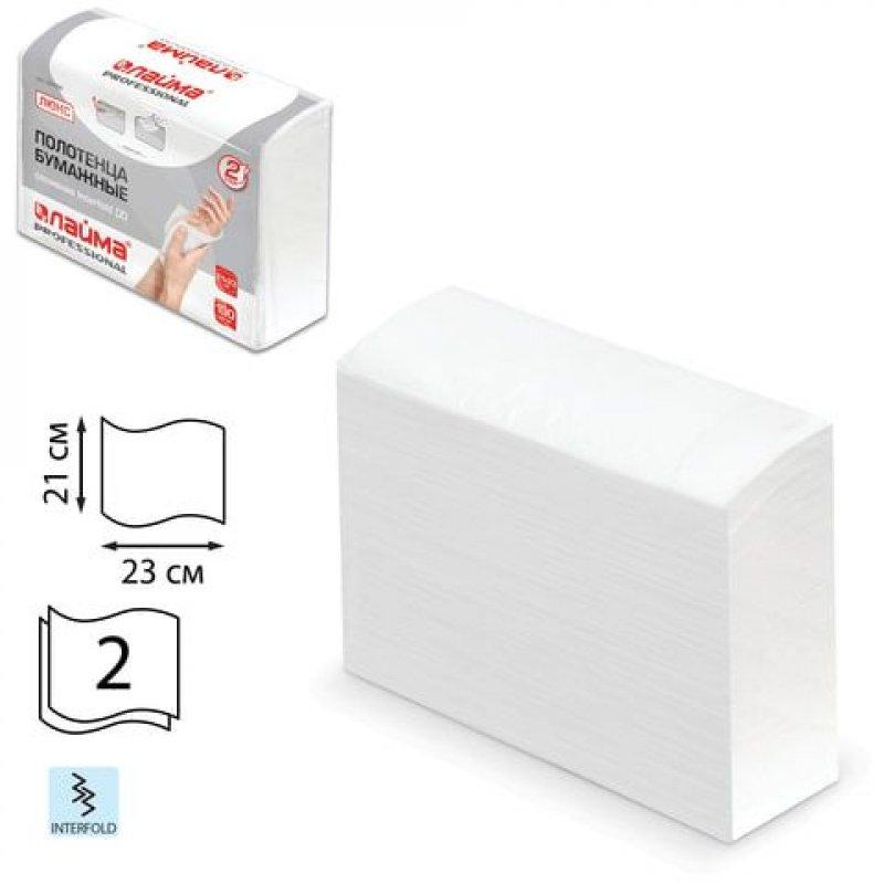 Полотенце бумажное Лайма 2-сл ZZ-слож 230х210мм 190л белое