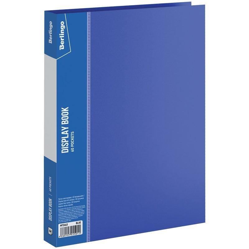 Папка 60 вкладышей Berlingo 0,7мм синяя