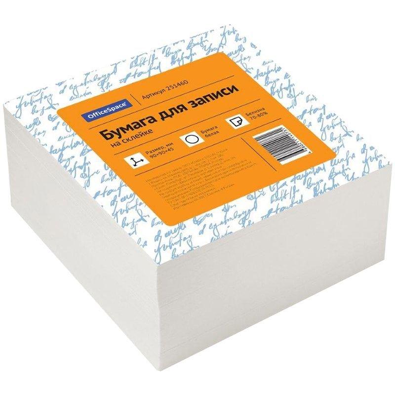 Блок для записей 90х90х45мм OfficeSpace белый запасной проклеенный 70-80%