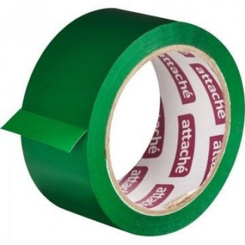 Клейкая лента упаковочная 48х66 45мк зеленый