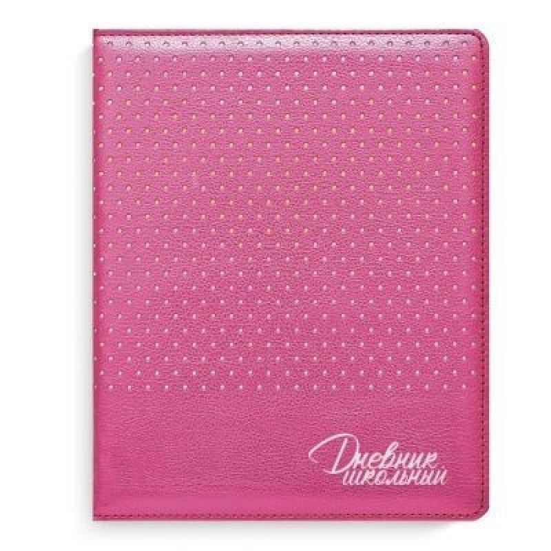 Дневник школьный 5-11 кл Розовый металлик