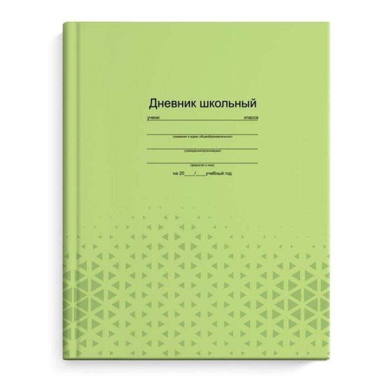Дневник школьный 1-11 кл Фактура на зеленом