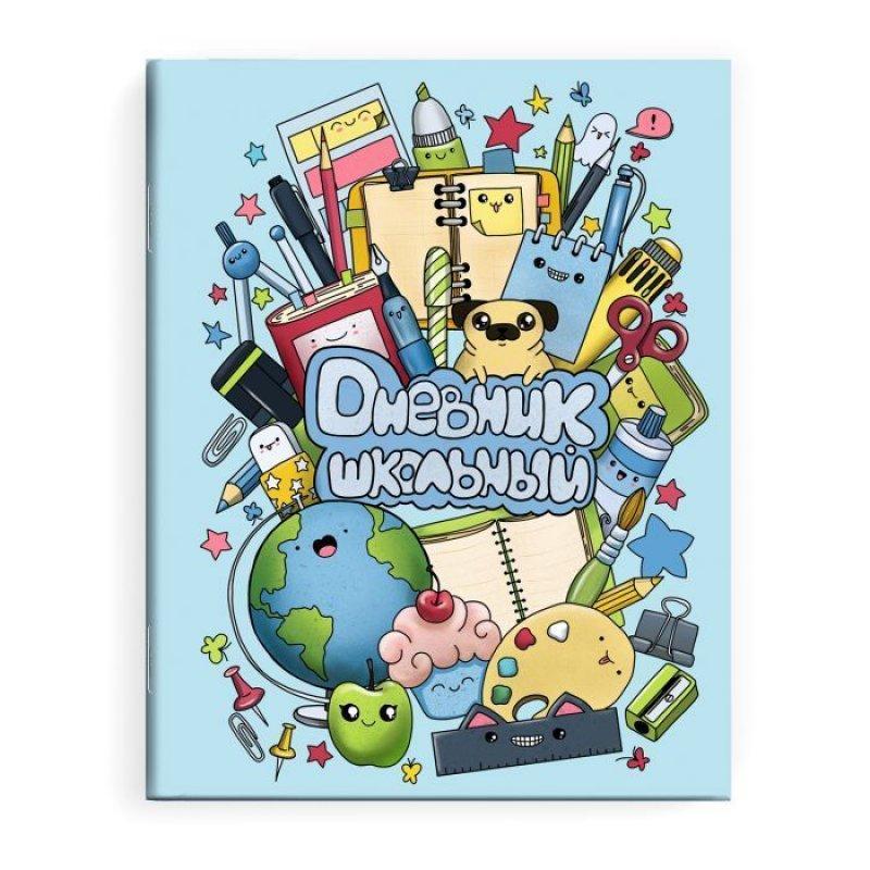 Дневник школьный 1-11 кл Планета знаний