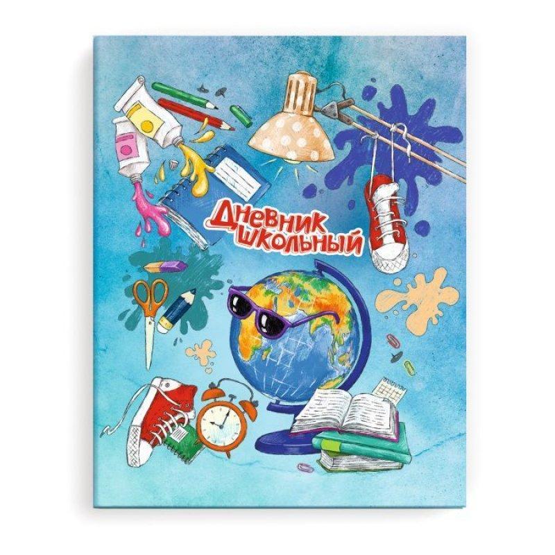 Дневник школьный 1-11 кл Глобус