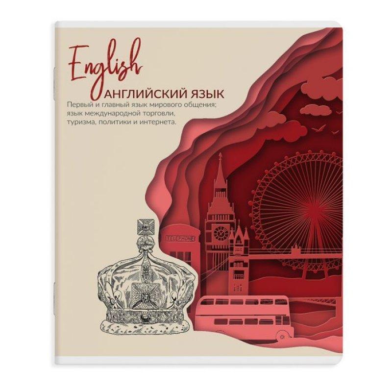 Тетрадь 48л Английский язык Природа знаний