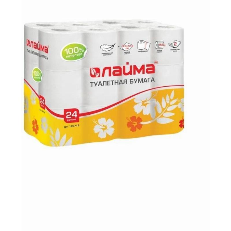 Бумага туалетная Лайма 2-сл белая 24 шт/уп