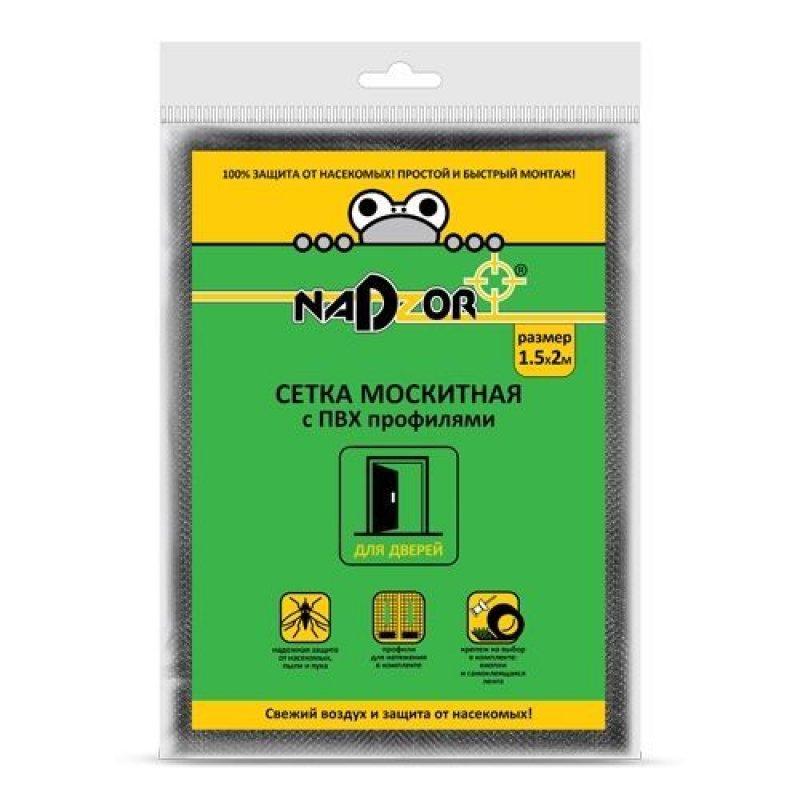 Сетка москитная с пвх профилями для дверных проемов 1,5х2м черная в пакете Надзор