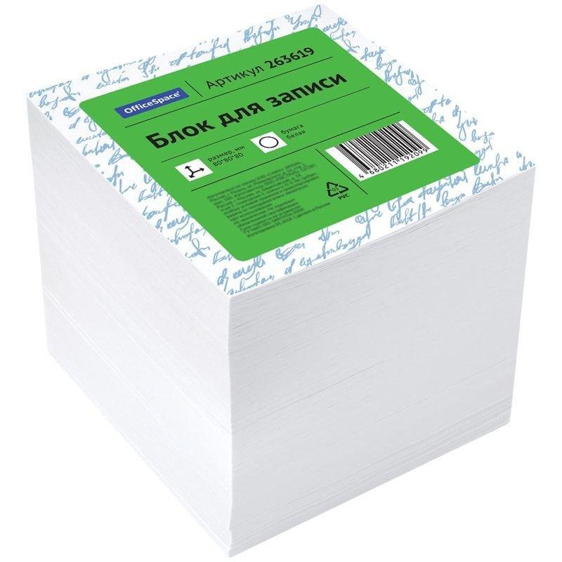 Блок для записей 80x80x80мм OfficeSpace белый 92% запасной