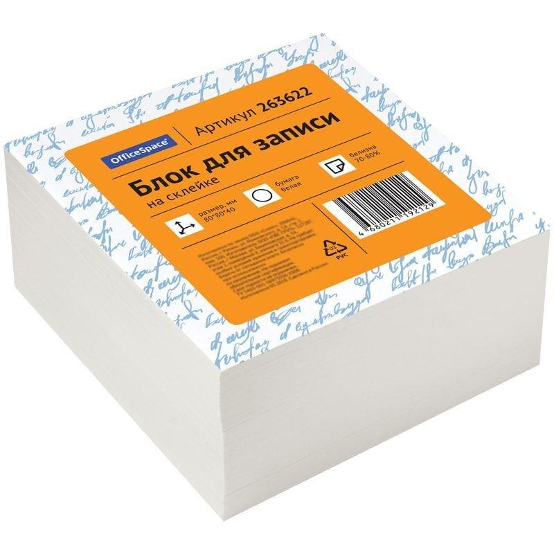 Блок для записей 80x80x40мм OfficeSpace белый 70-80% запасной проклеенный