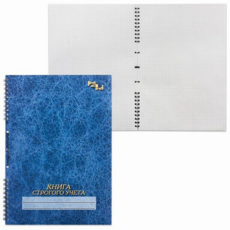 Книга строгого учета А4 50л обложка ламинированный картон гребень