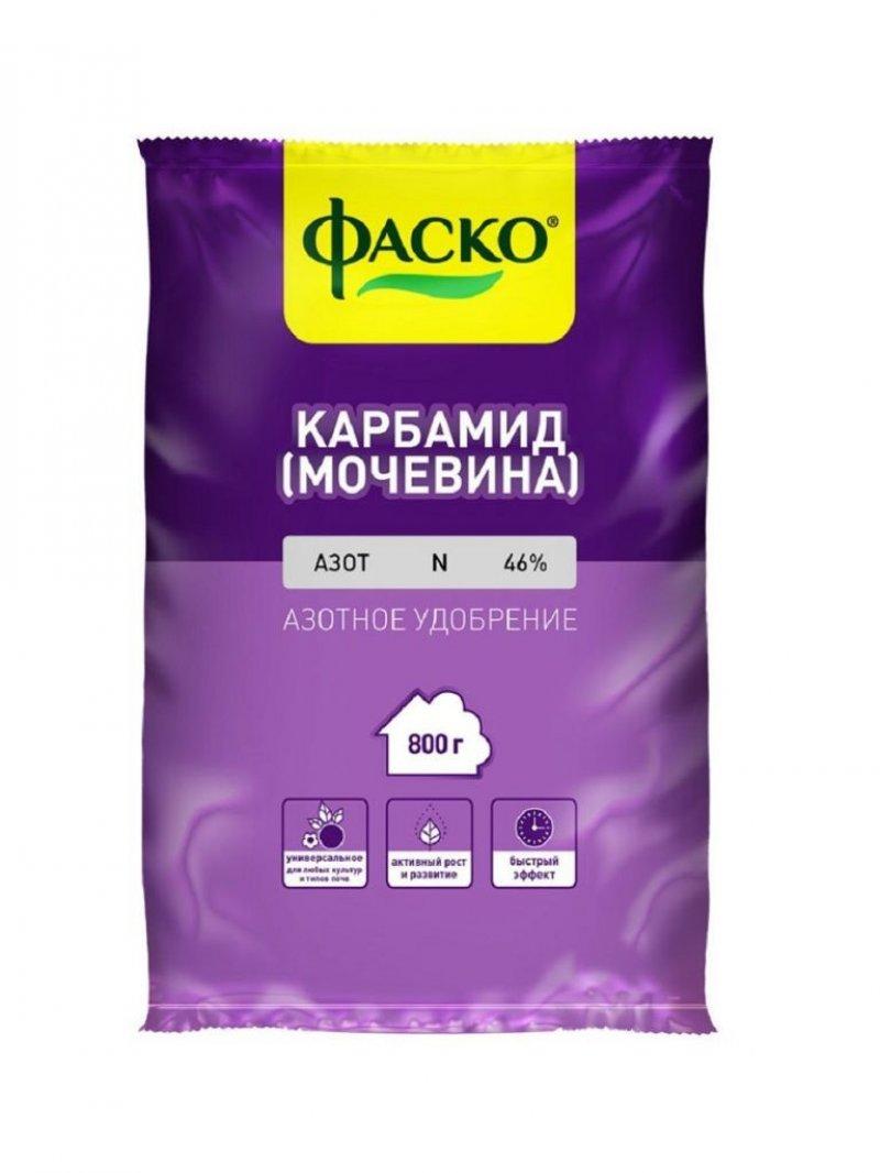Карбамид (мочевина) 0,8 кг