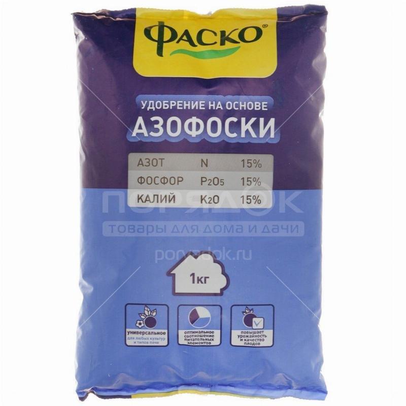 Удобрение Азофоска 1 кг