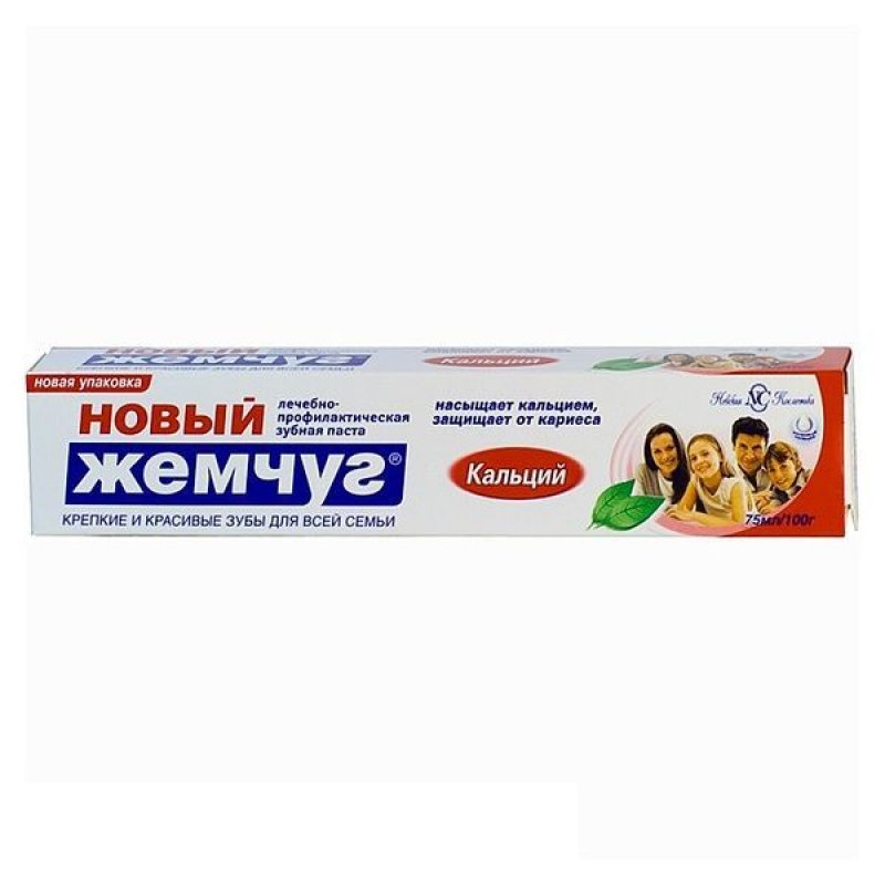 Зубная паста Жемчуг 75мл ассортимент алюм/т
