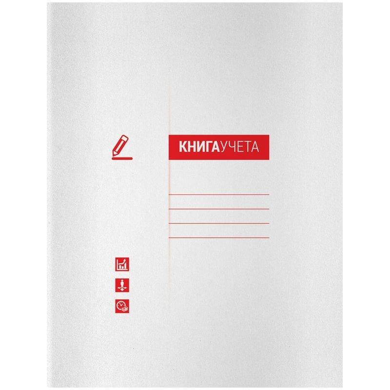 Книга учета А4 48л OfficeSpace линия мелованый картон блок офсет