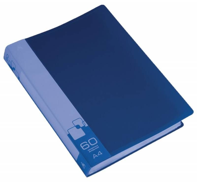 Папка 60 вкладышей Бюрократ 0,7мм синяя