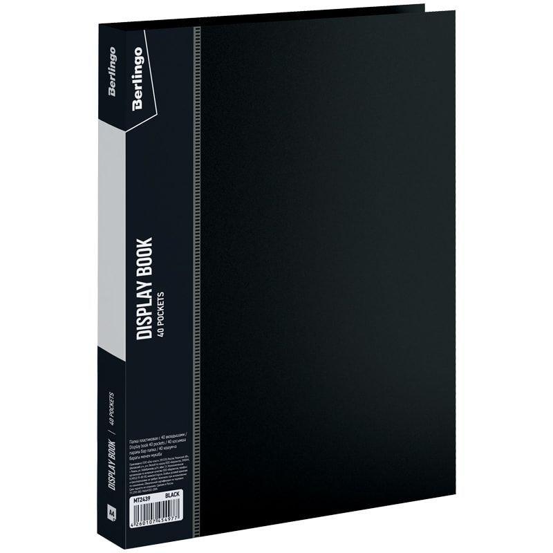 Папка 40 вкладышей Berlingo Standard 0,6мм черная