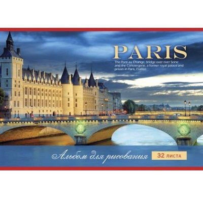 Альбом для рисования 32л Вечерний париж гребень