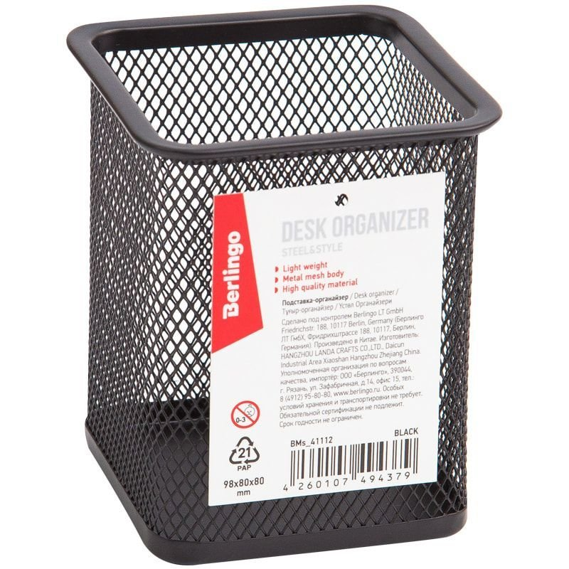 Подставка-стакан  металлическая Berlingo Steel&Style квадратная черная
