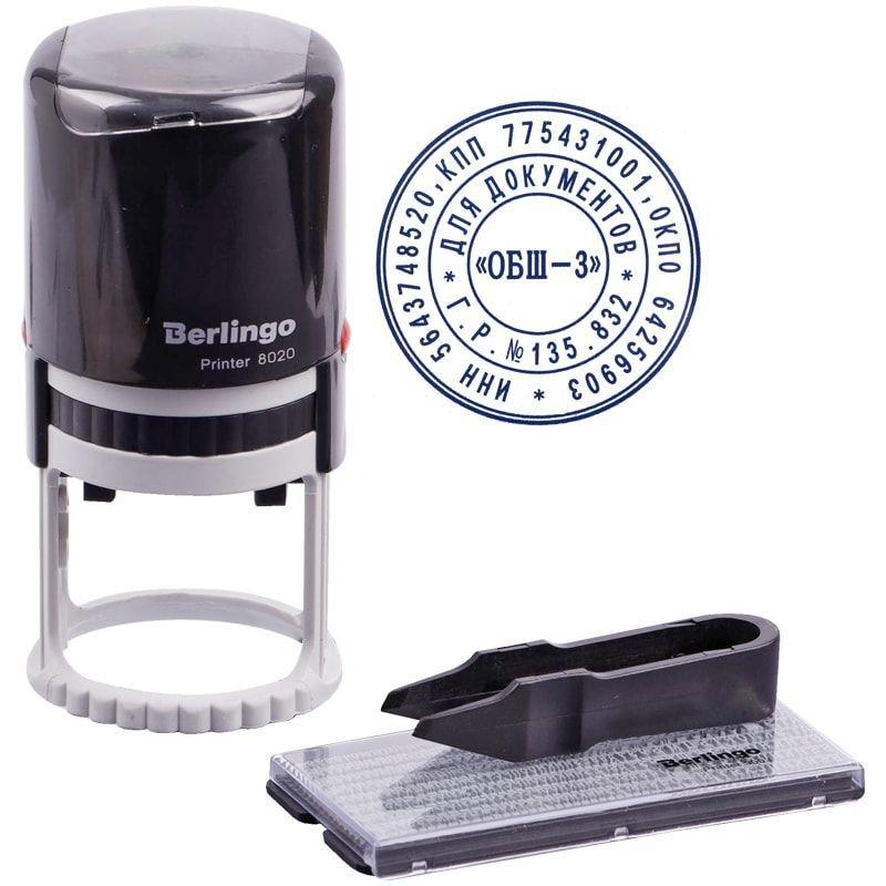Печать самонаборная 2-круга Berlingo оттиск D=40мм в комплекте касса