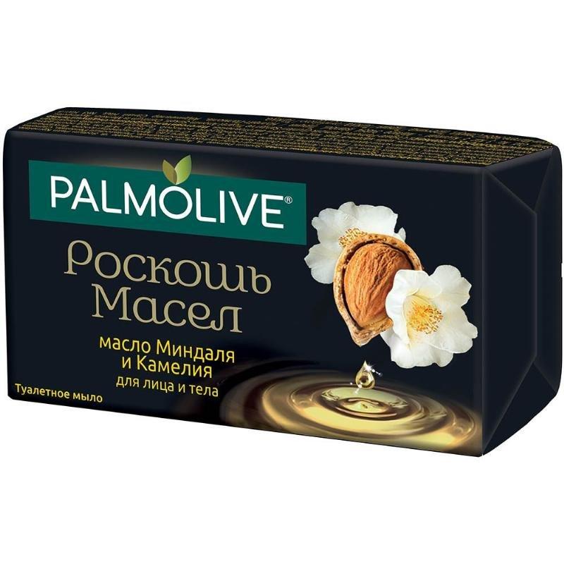 Мыло 90гр Палмолив Роскошь масел с маслом Миндаля