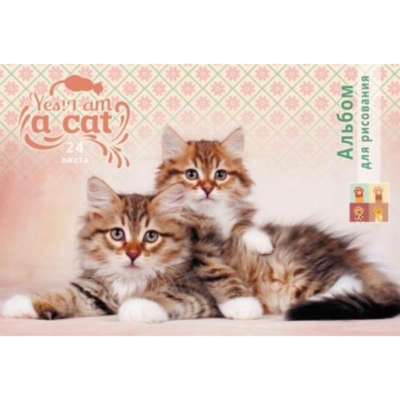 Альбом для рисования 24л Дружные котята