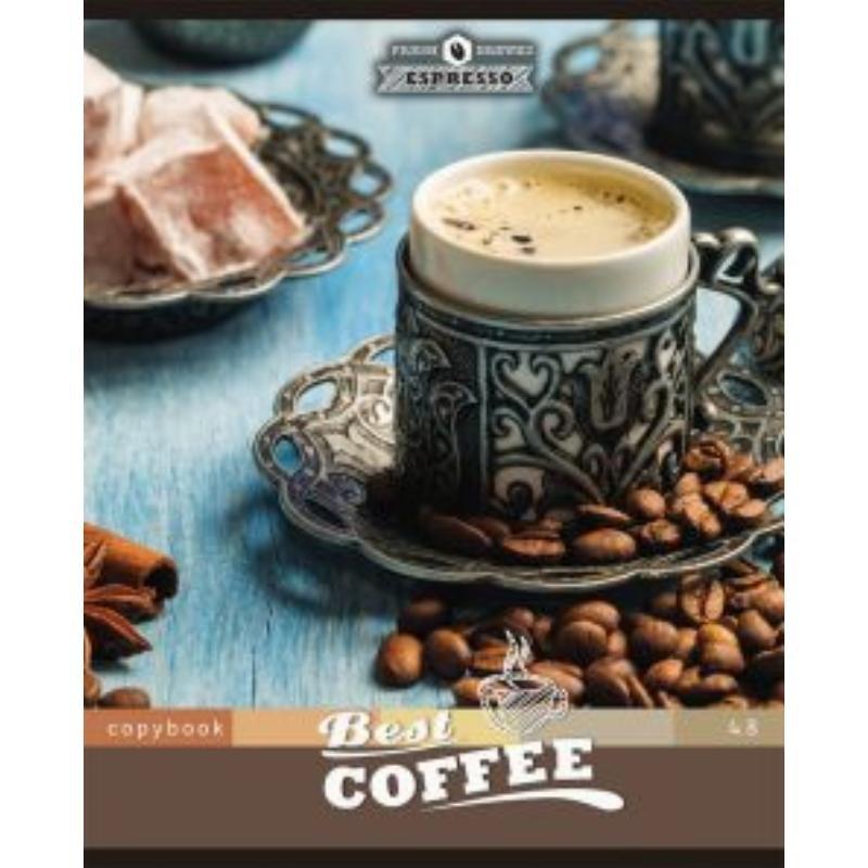 Тетрадь 48л Лучший кофе клетка