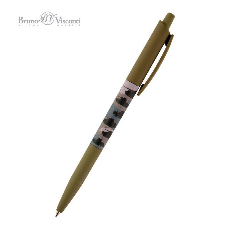 Ручкa шариковая автомат Bruno Visconti HappyClick Танчики 0,5 мм корпус пластик синяя