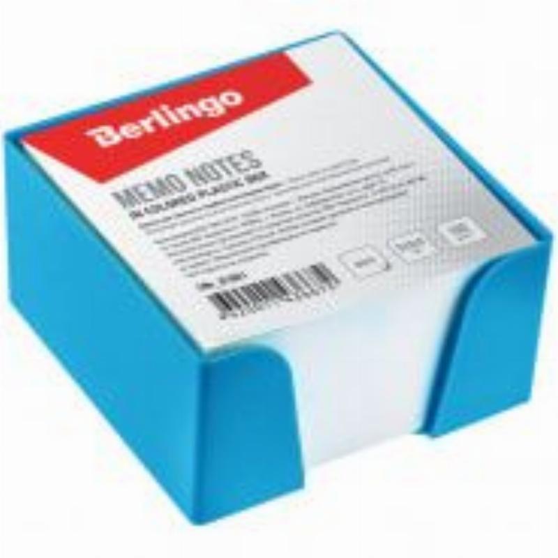 Блок для записей 90х90х50мм Berlingo белый голубой пластиковый бокс