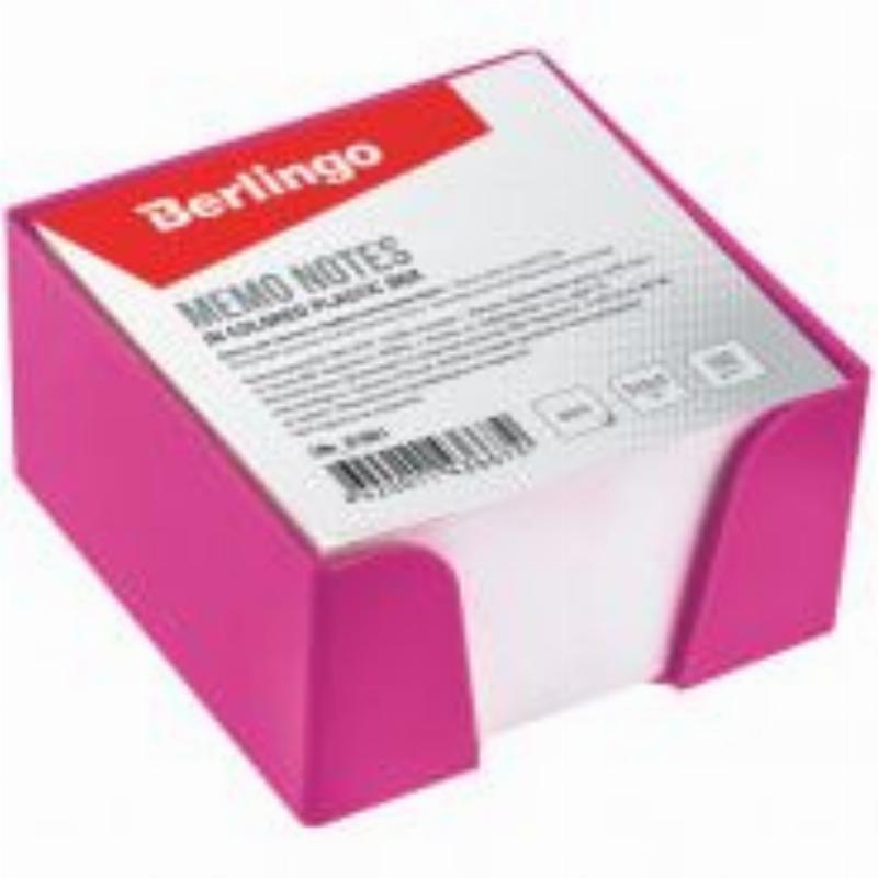 Блок для записей 90х90х50мм Berlingo белый розовый пластиковый бокс