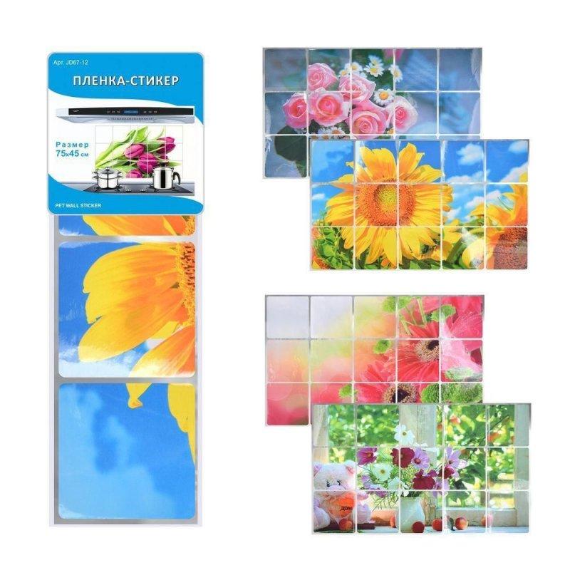 Пленка-стикер 75х45 Цветы защитная