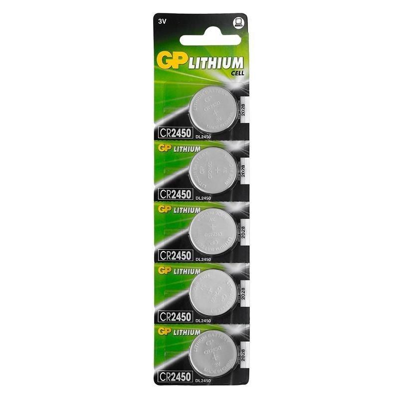 Батарейка GP Lithium CR2450 (1шт в отрывном блистере)