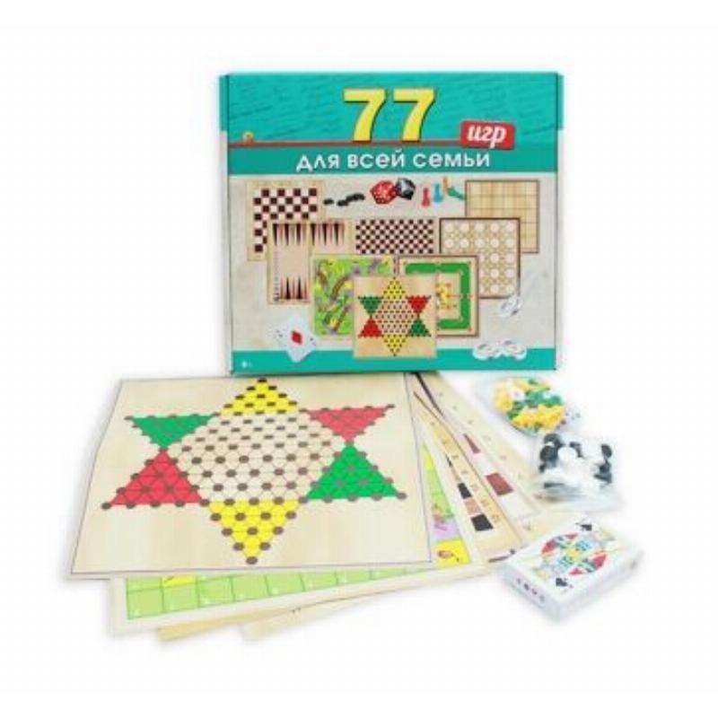 Игры для всей семьи  77 игр в 1