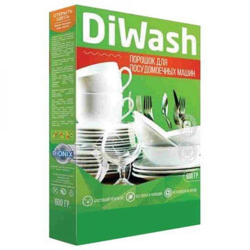 Средство для п/м машин DiWash 600гр