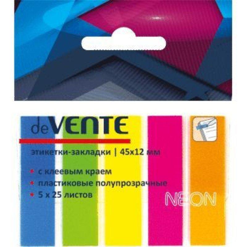 Закладки самоклеящиеся 45х12мм deVente пластиковые 5цветов по 25л неон