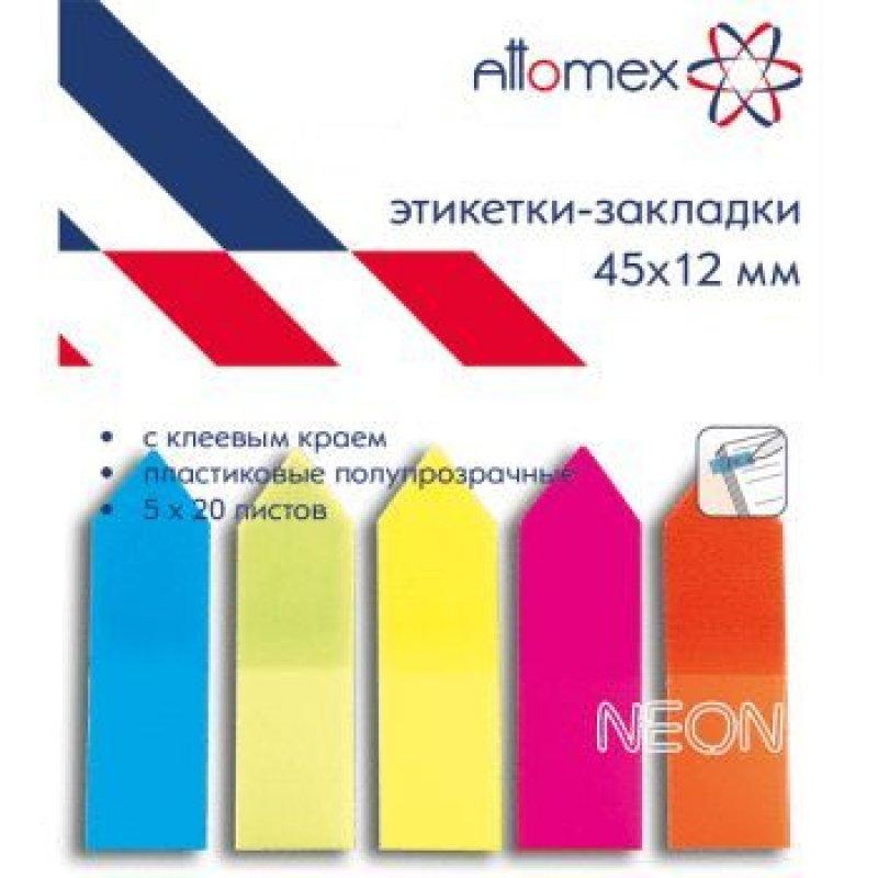 Закладки самоклеящиеся 45х12мм Attomex пластиковые 5цветов по 20л неон стрелки