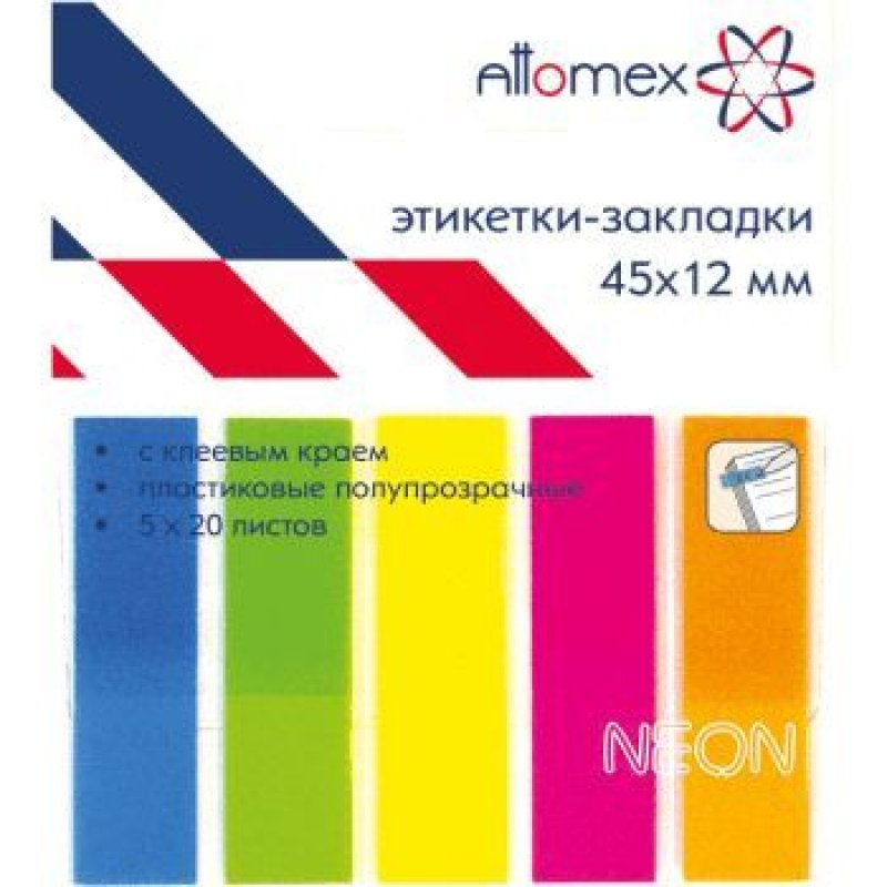 Закладки самоклеящиеся 45х12мм Attomex Неон пластиковые 5цветов по 20л